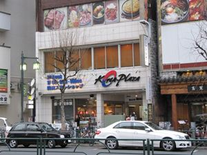 Spice Plaza>
